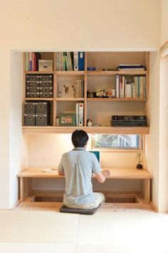 Japanese home office Seating Japanese Floor Seat Inspiration For Seating In Lofted Work Area In Thow Pinterest Japanese Floor Seat Inspiration For Seating In Lofted Work Area In