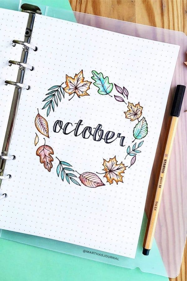40+ Best Bullet Journal Monthly Cover Ideas For October - Crazy Laura