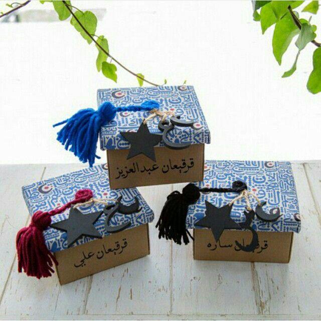 Pin By Zahra22 On قرقيعان Ramadan Crafts Eid Crafts Ramadan Decorations