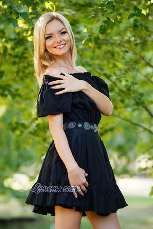 Ukrainian Singles Who Want To 33