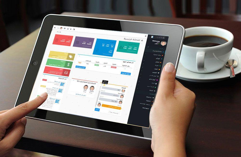 برنامج ادارة المحلات برنامج محاسبة لأدارة المحلات اون لاين Point Of Sale Tablet Design Creative