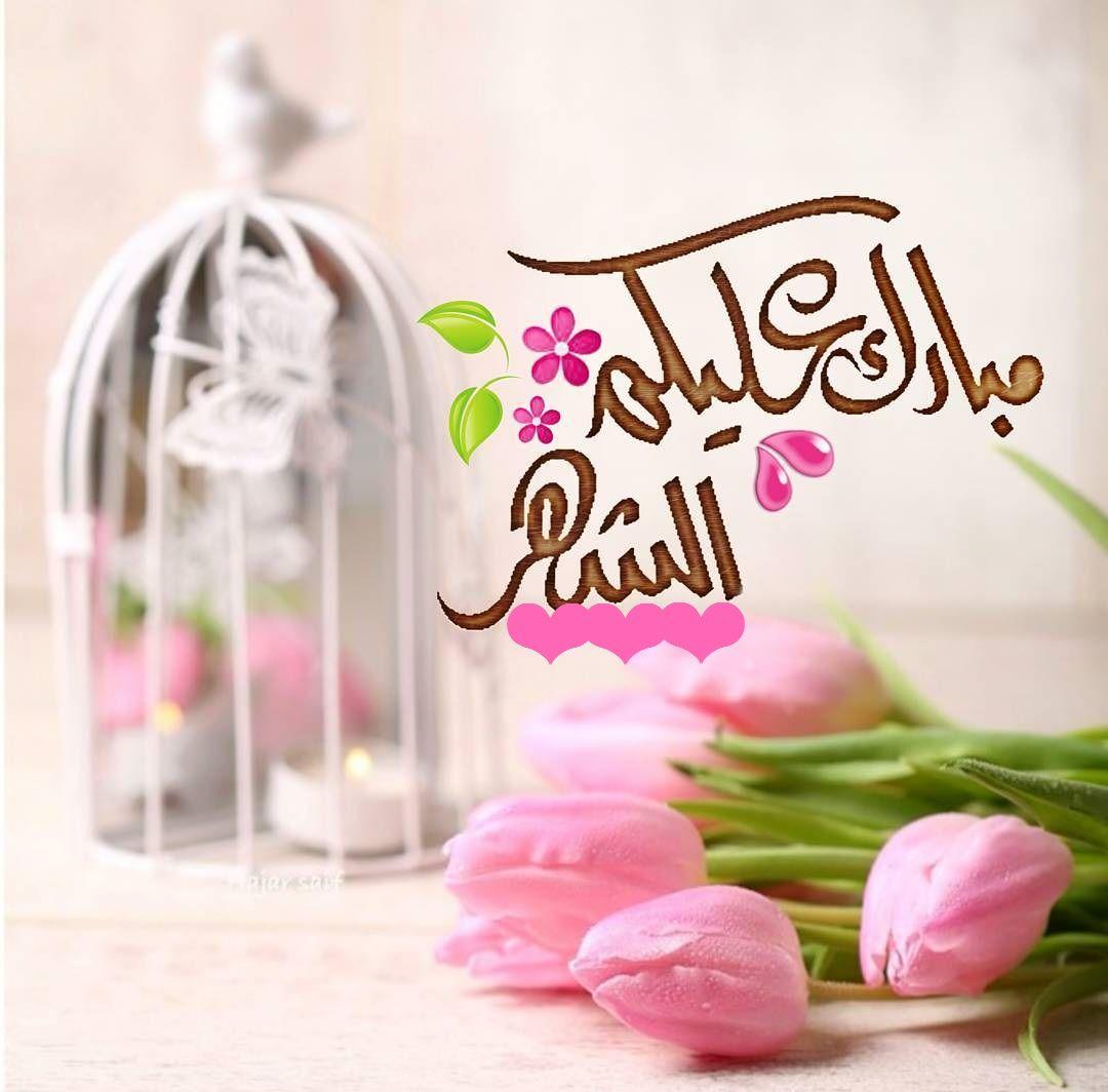 Pin By رغــــــد On رمــــضــان Place Card Holders Ramadan Table Decorations
