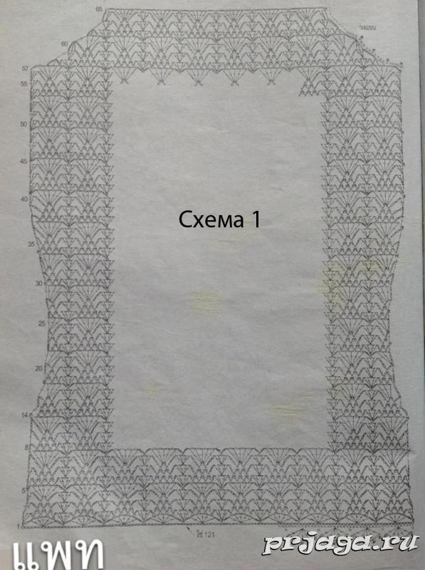f806ea020f83127cd7864c772fd4ef53.jpg (597×800)