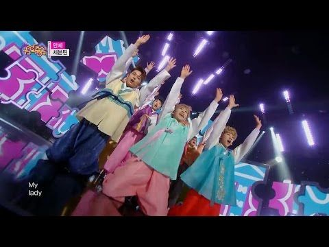 【TVPP】Seventeen - 'ManSae' HanBok Ver., 세븐틴 - '만세' 한복 버전 @ Show Music co...