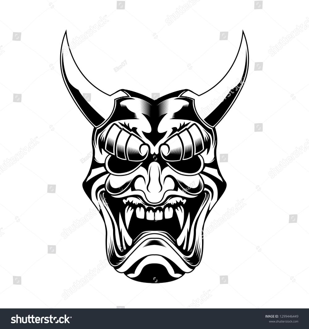 Ronin Evil Samurai Vector Illustration Stock Vector Royalty Free 1299446449 Vector Illustration Samurai Japanese Art Ink