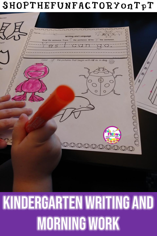 Kindergarten Writing, Kindergarten Morning Work Sight Words