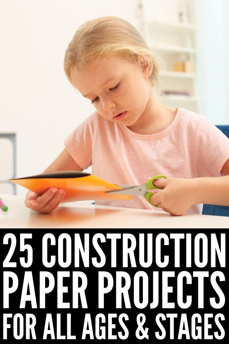 Fun At Home: 25 Construction Paper Crafts for Kids We Love ...