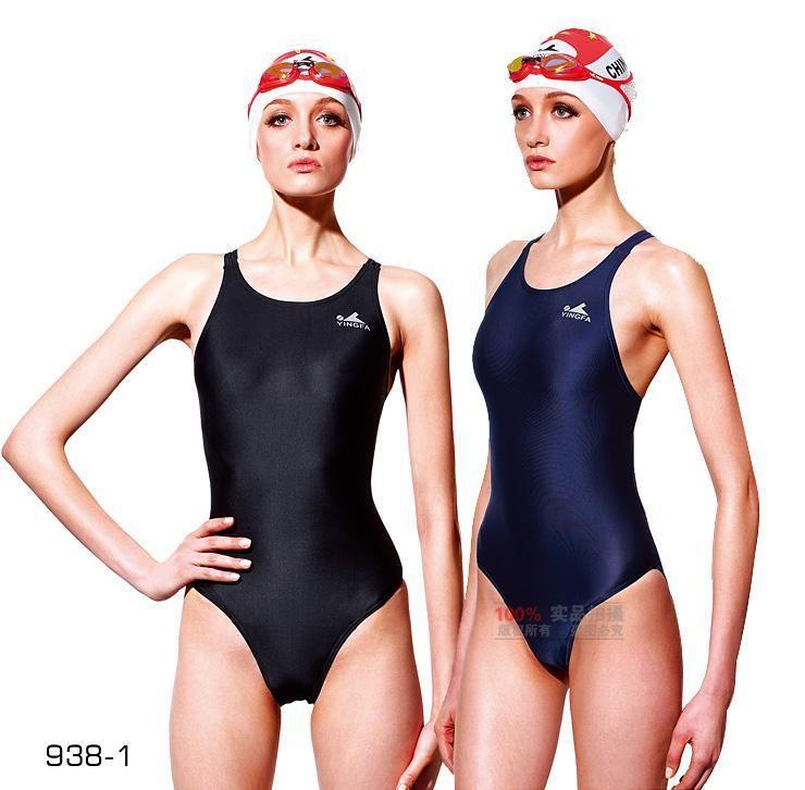 c59edb33d7d5 trajes de baño para natacion profesionales - Buscar con Google ...