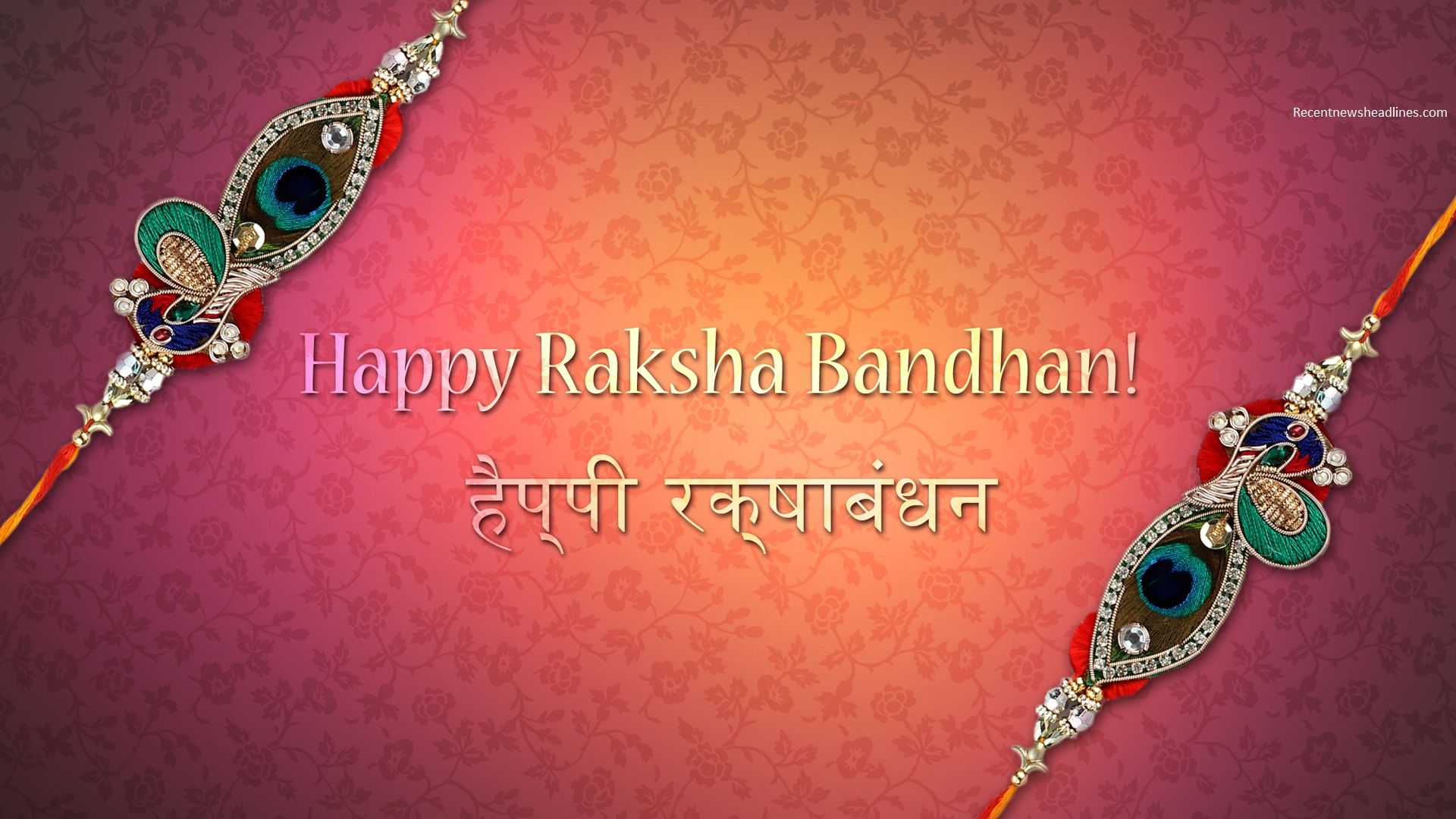 Raksha Bandhan Greeting Cards Recent News Headlines Hindu God