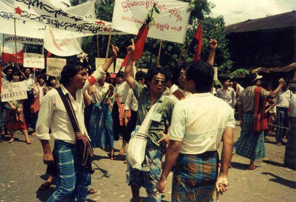 ป กพ นในบอร ด Burma 8888 Protest
