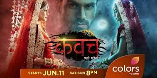 Kawach 30 July 2016 Colors Full Episode Today Hd Dailymotion Video