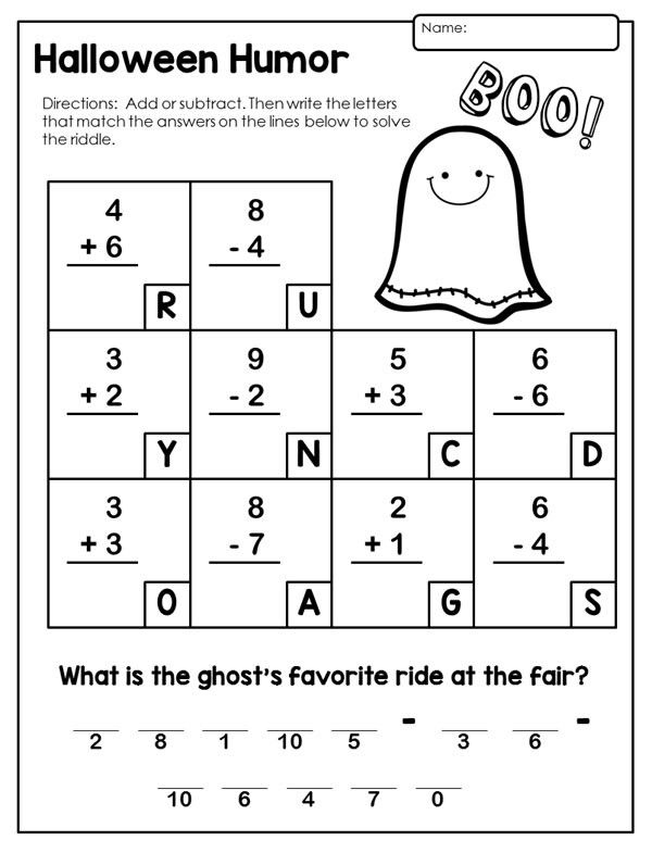 Pin By Katie Hinckley On First Grade Help With Images