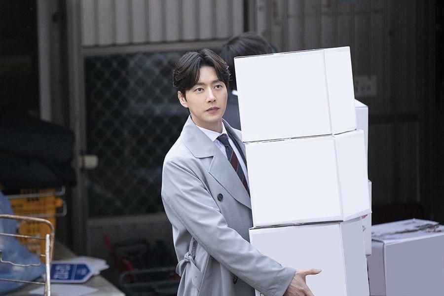 Park Hae Jin Transforms Into A Hardworking Boss For Upcoming Office Comedy Drama