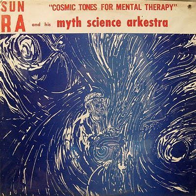 Cosmic Tones For Mental Therapy Wikipedia The Free Encyclopedia Mental Therapy Album Covers Vinyl Record Album