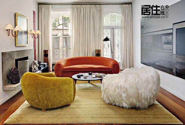Mod Curvy Furniture Jacque Grange Interiors