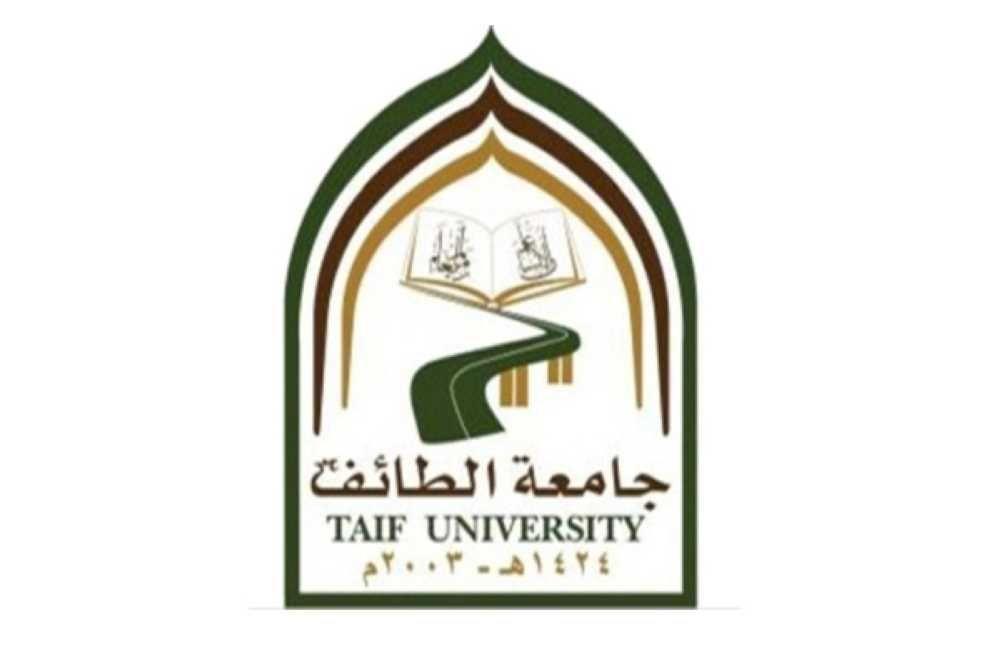 جامعة الطائف تفعل إمكاناتها لخدمة المجتمع حسب رؤية 2030 صحيفة وطني الحبيب الإلكترونية Taif University Convenience Store Products