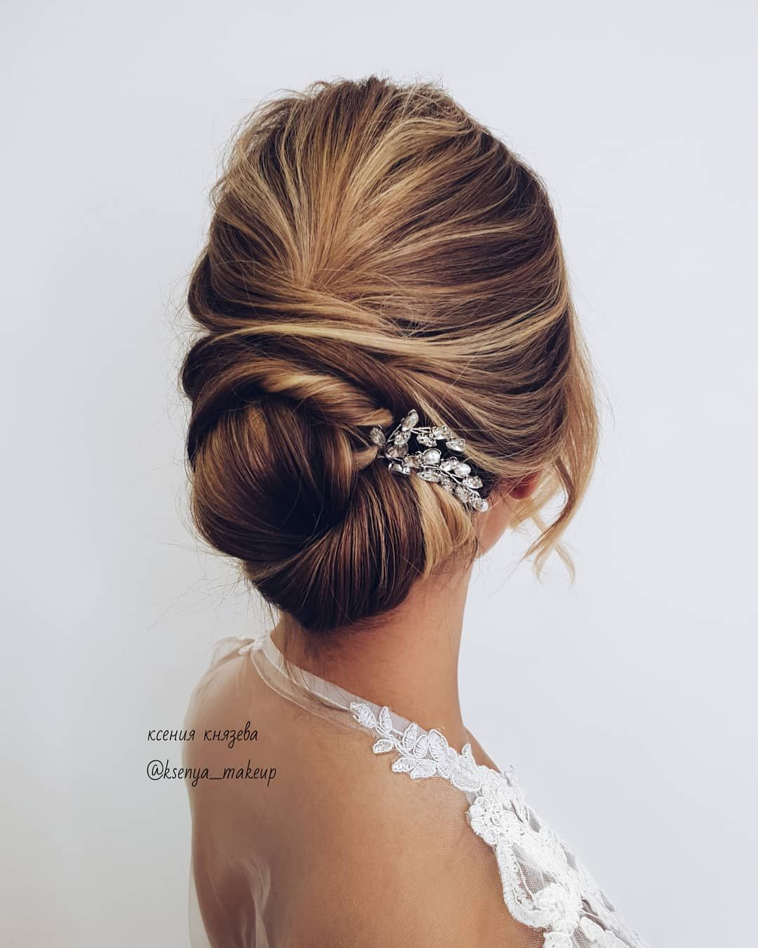 updo braided updo hairstyle,simple updo, swept back bridal hairstyle,updo hairstyles ,wedding hairstyles #weddinghair #hairstyles #updo #hairupstyle #chignon #braids #simplebun