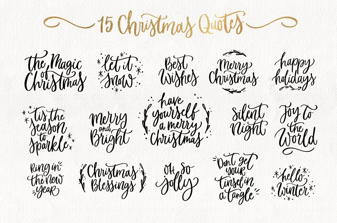 Merry Christmas SVG quotes & clipart graphics, paint