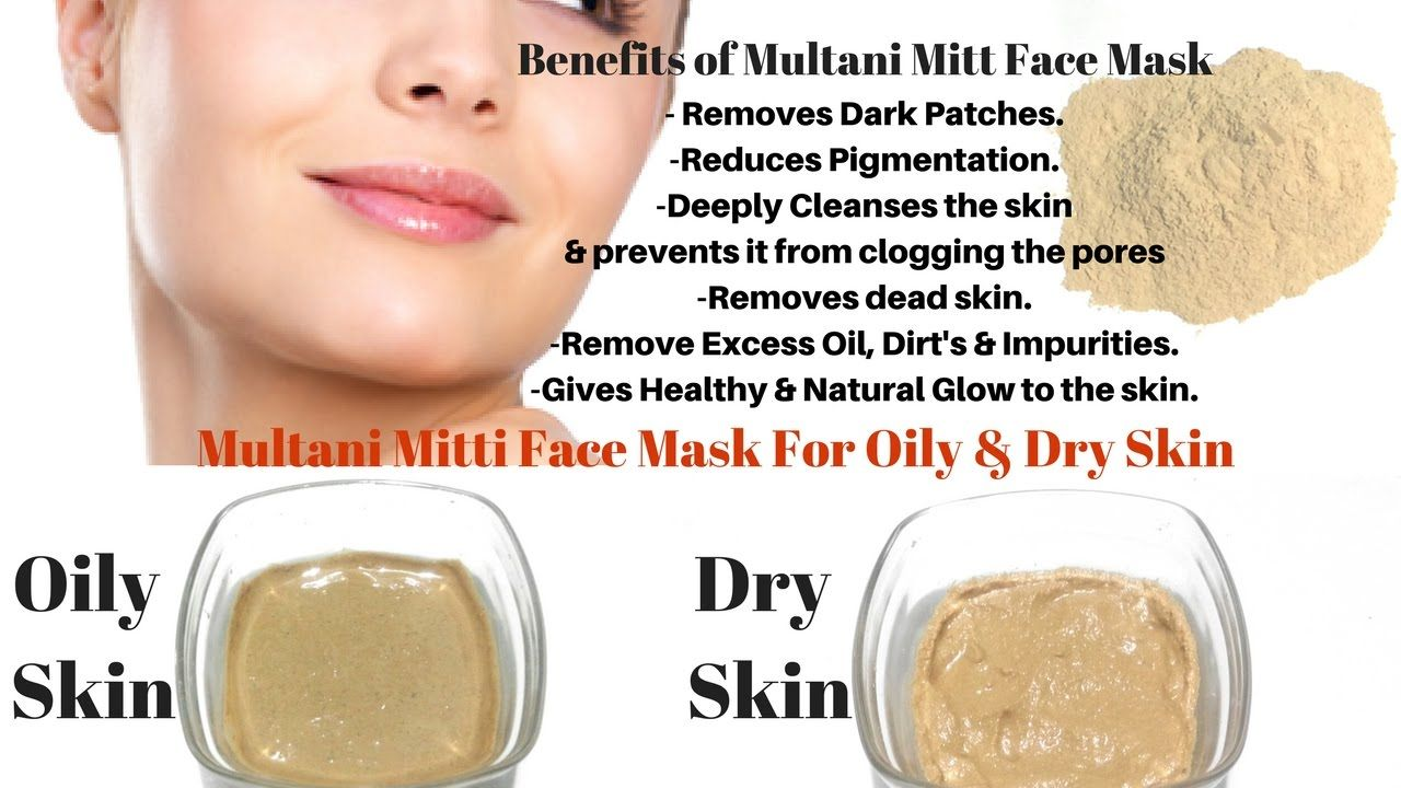 Multani Mitti Face Pack For Oily Dry Skin Multani Mitti Face Pack Dry Oily Skin Exfoliating Face Mask