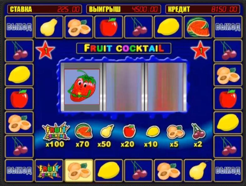 играть в игровые автоматы в клубничку