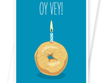 Jewish Birthday Greeting