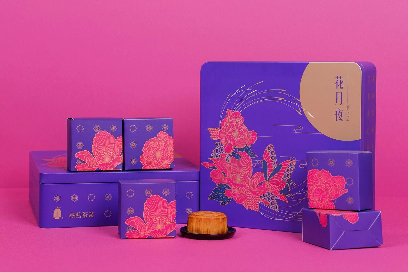 Moon cake蚱月夜 on behance