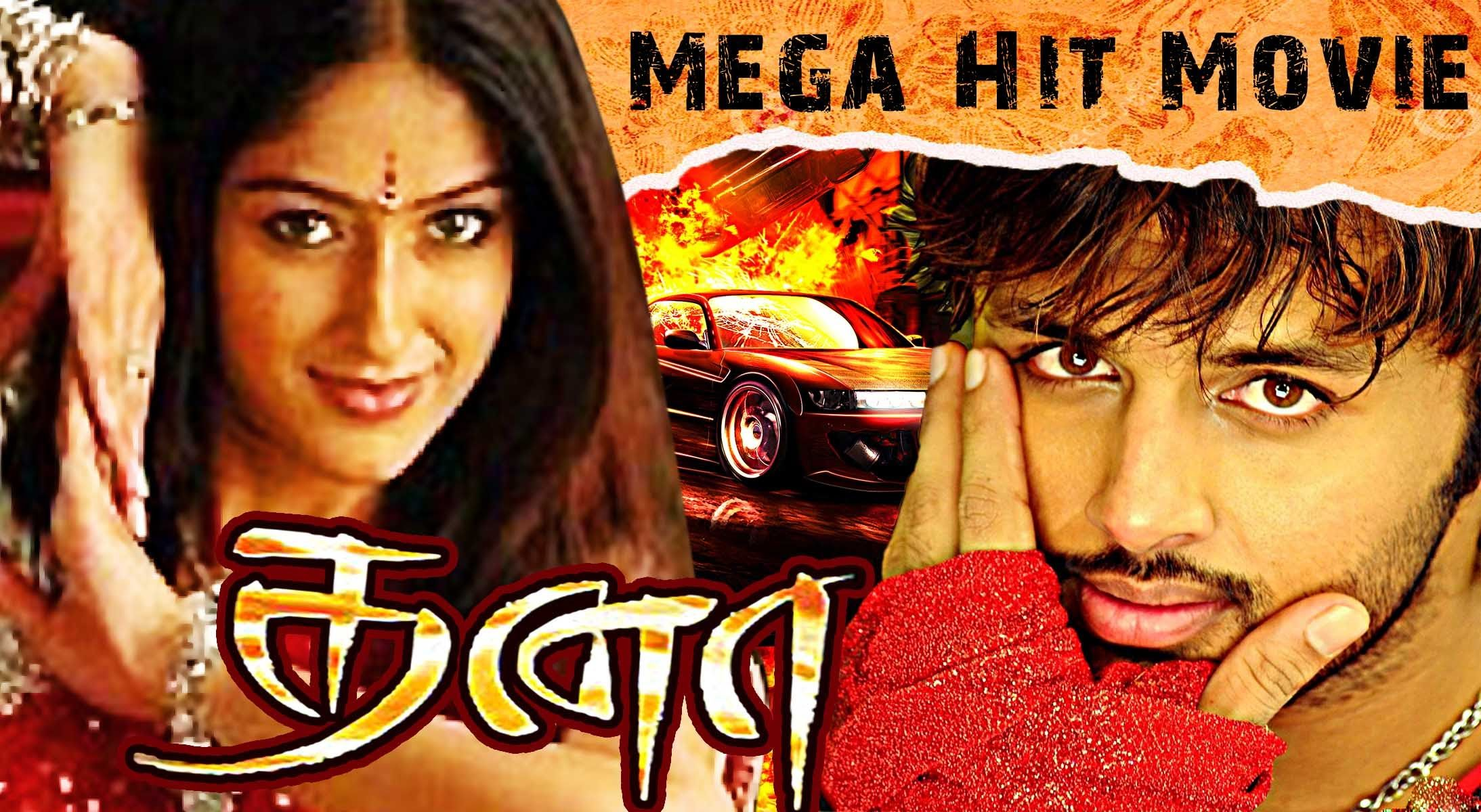 murattu singam tamil dubbed movie free download