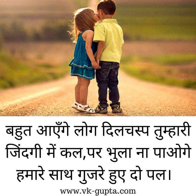 Zindagi Quotes For Whatsapp Romantic Pinterest Zindagi Quotes