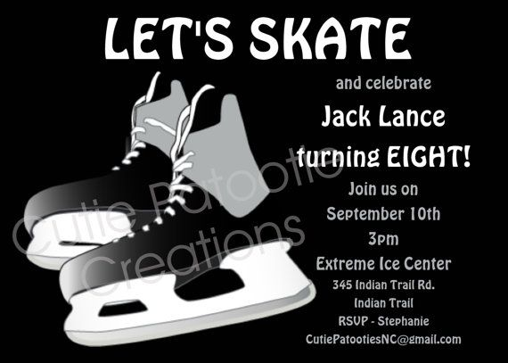 Free Roller Skating Birthday Party Invitations ~ Boys ice hockey birthday invitation printable invite skating