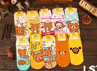 Cute+and+soft+short+ankle+socks+with+Rilakkuma+mixed+prints,+size+23-25+cm+(36-39).+NOTE:+a+random+design+will+be+sent,+no+choice+of+designs!