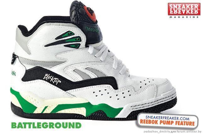 reebok pump 1995 200
