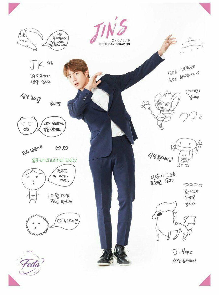 방탄소년단 진 (BTS Jin) on BTS Festa 2017 | BTS in 2019
