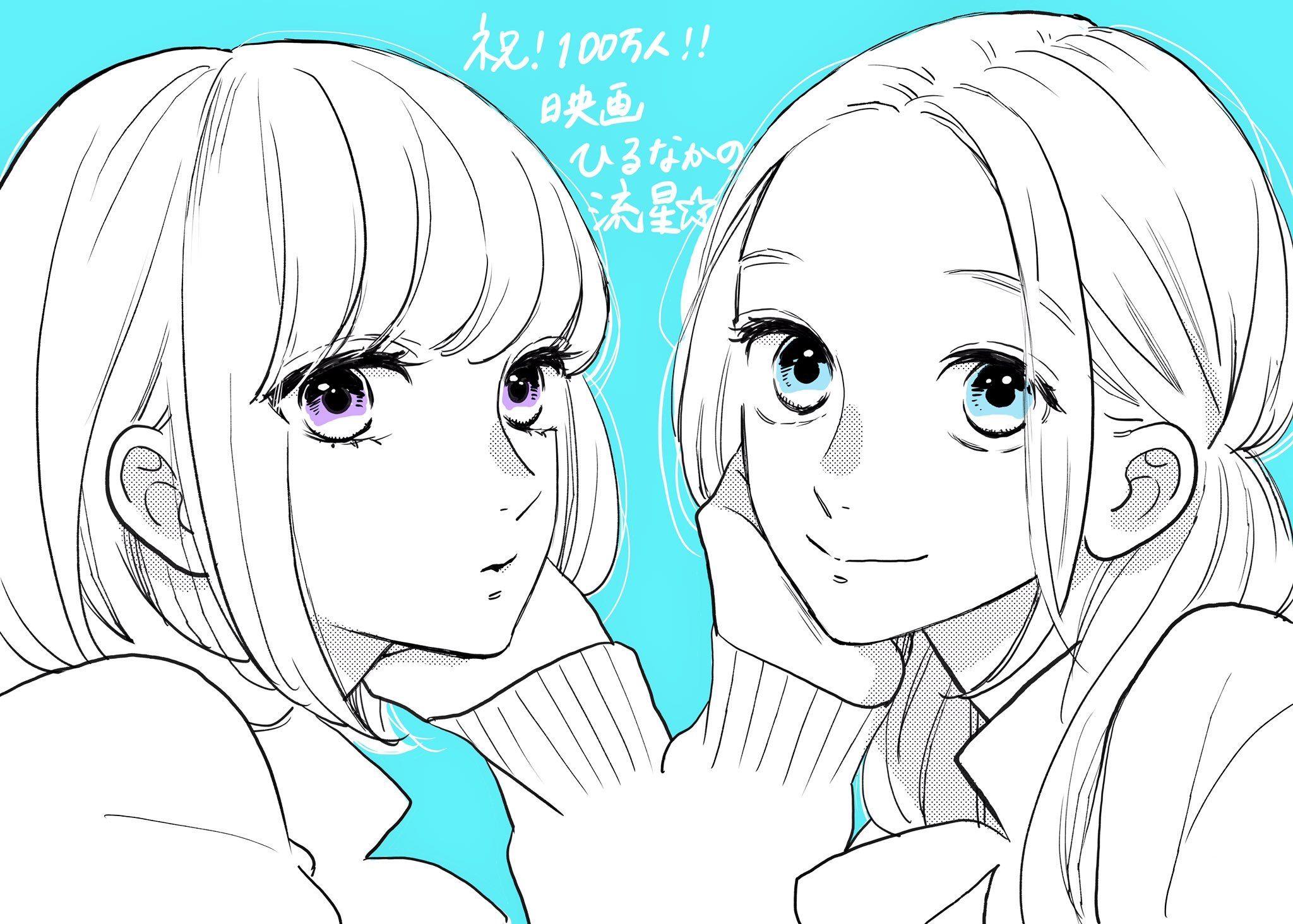 Pin oleh Rui di アニメ Animasi