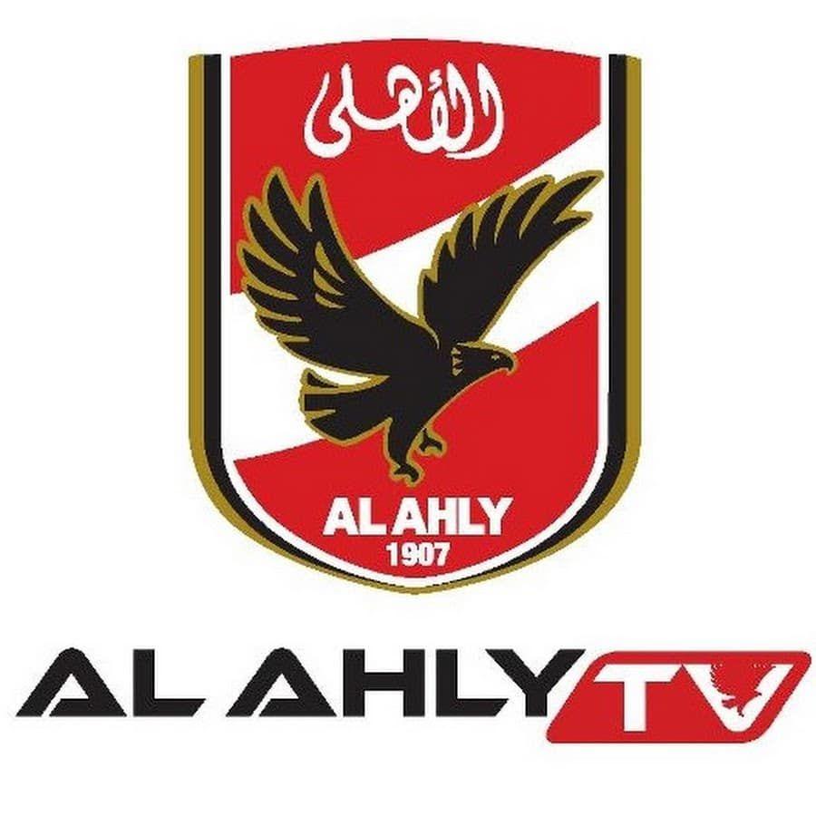 تحديث تردد قناة الأهلي الجديد 2018 على النايل سات الناقلة لمباريات النادي الأهلي Al Ahly Tv Football Logo Logos Graphic Design Programs