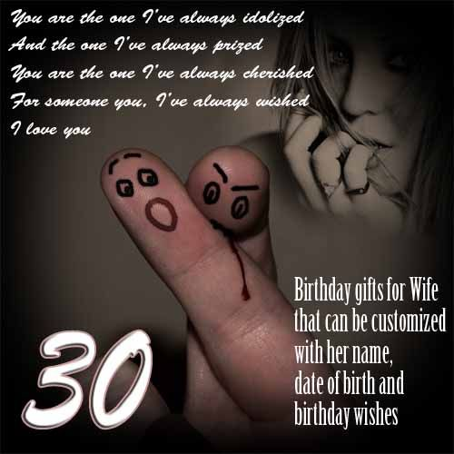 Gifts For Wife 30 Birthday Personalized 30th Gift Ideas