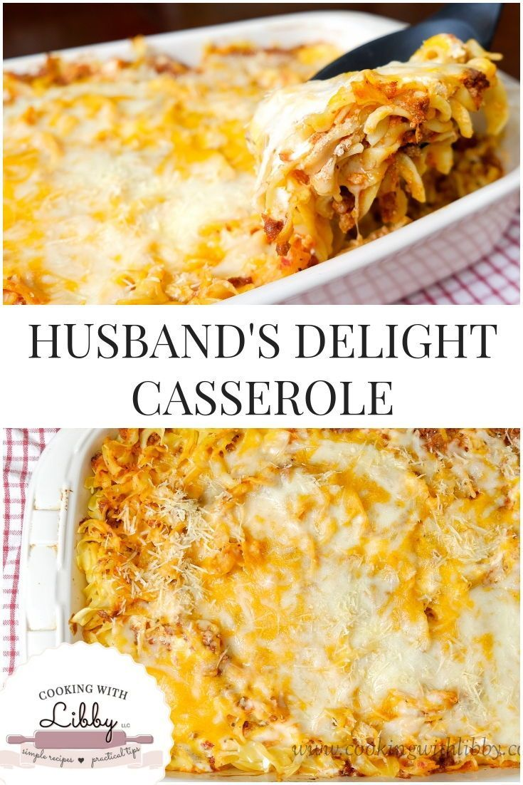 The Best Husband's Delight Casserole images