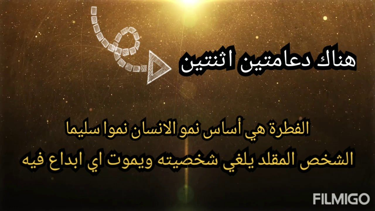 قرأت لك برنامج قرائي إعداد عتيقة نابتي الحلقة الثانية قراءة في كتاب Arabic Calligraphy Calligraphy