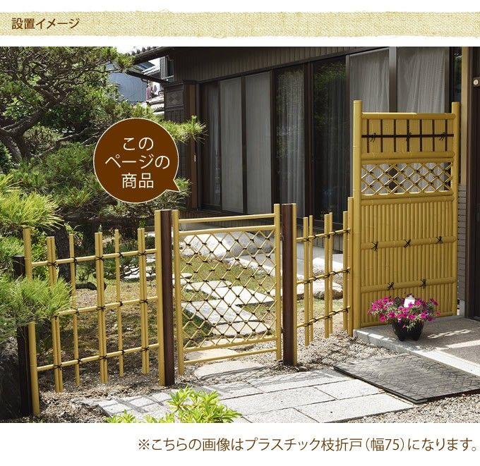 Japanese-style door artificial bamboo fence plastic branch door width 2 shaku W60 × H100 cm / entrance fence door garden: PG-00165 …