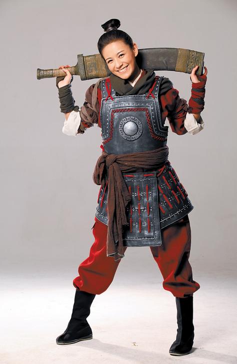 3369257f1 Ancient Asian Female General Armor Costume Complete Set | Tartaria ...