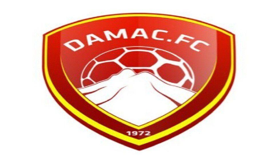 الإيطالي أنجلو مساعد مدرب ضمك السعودي يشهر إسلامه فيديو Football Logo Logos Sport Team Logos