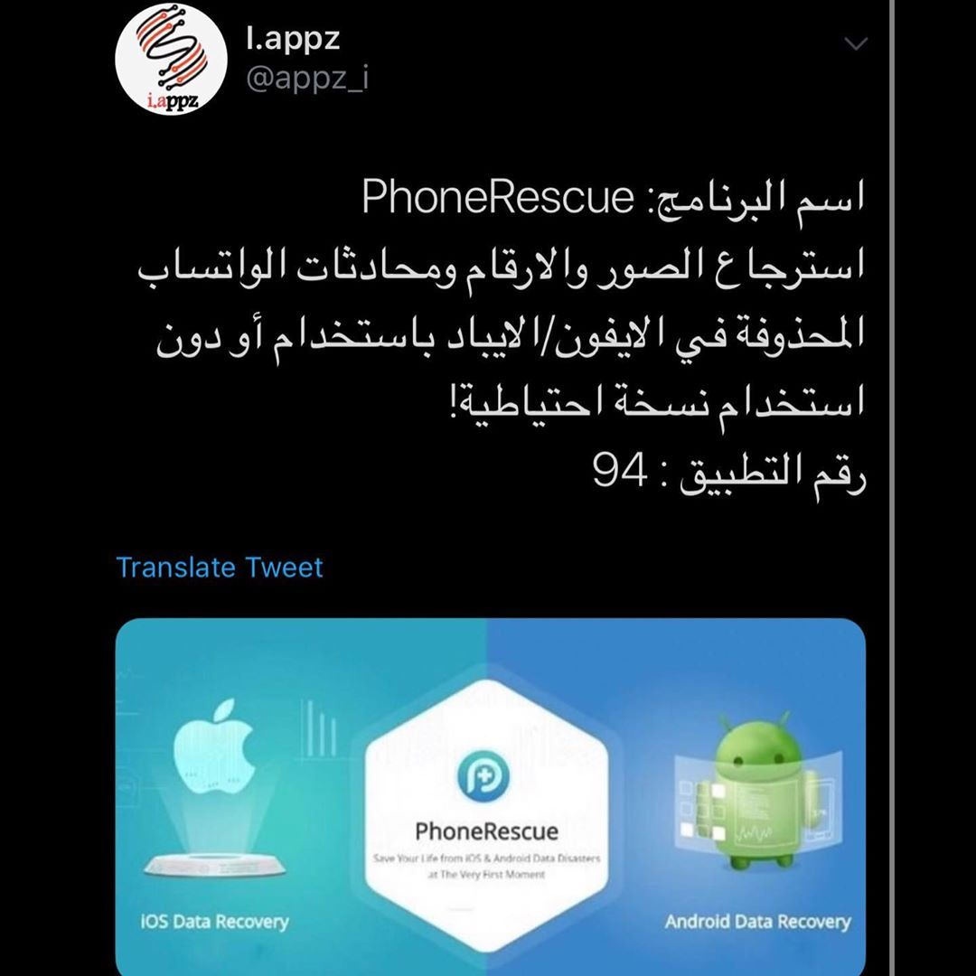 Pin By منوعات مفيدة On تطبيقات ايفون App Layout App Pictures Iphone App Layout