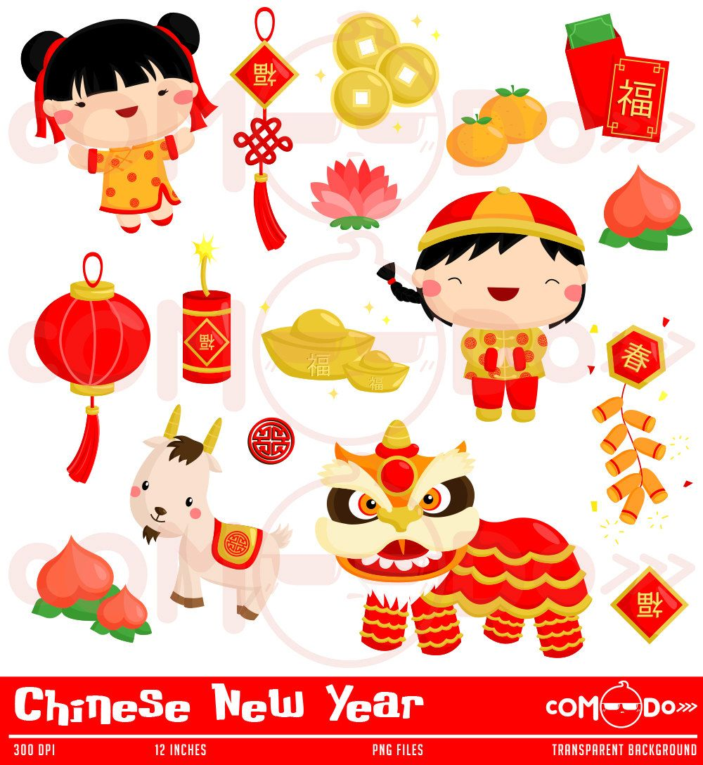 chinese new year clipart digital clip art illustration for commercial and personal use instant download by comodo777 on etsy