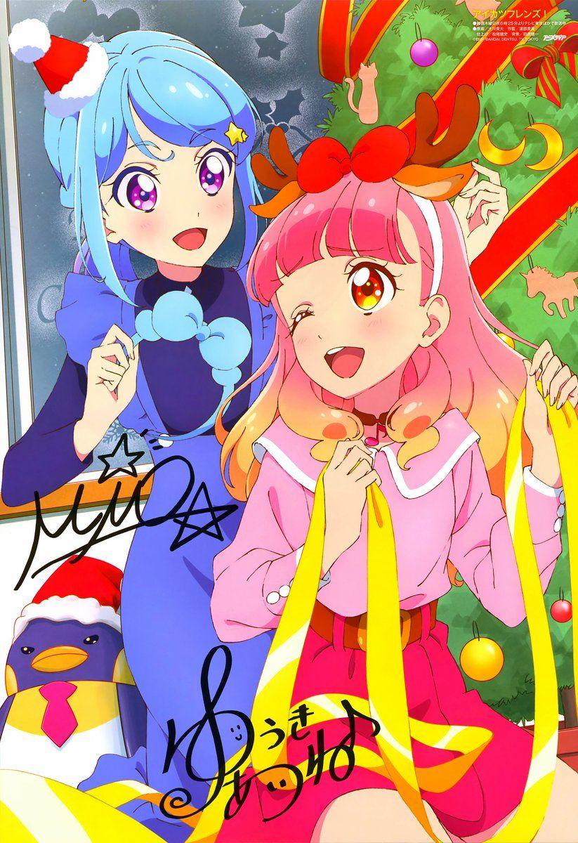 Aikatsu Stars Friends おしゃれまとめの人気アイデア Pinterest