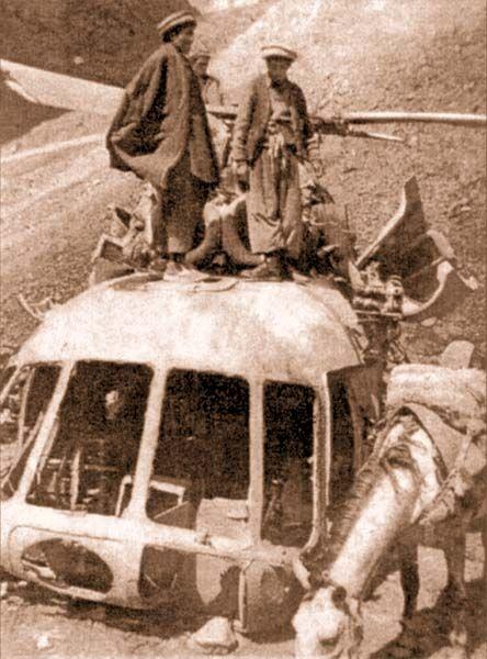 Soviet War in Afghanistan