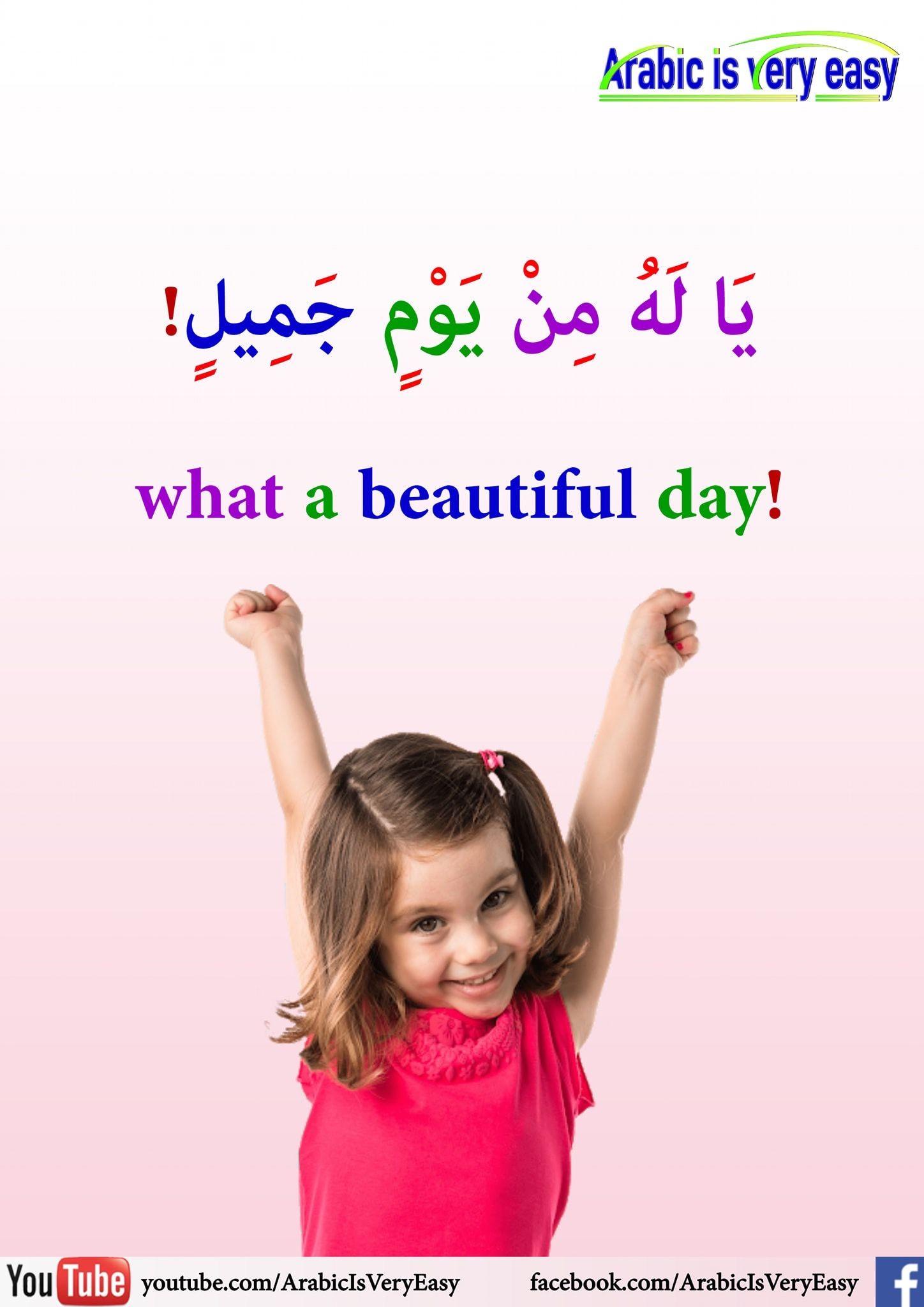 Learning Arabic Msa Fabiennem English Language Learning Grammar Learn Arabic Language Learning Arabic