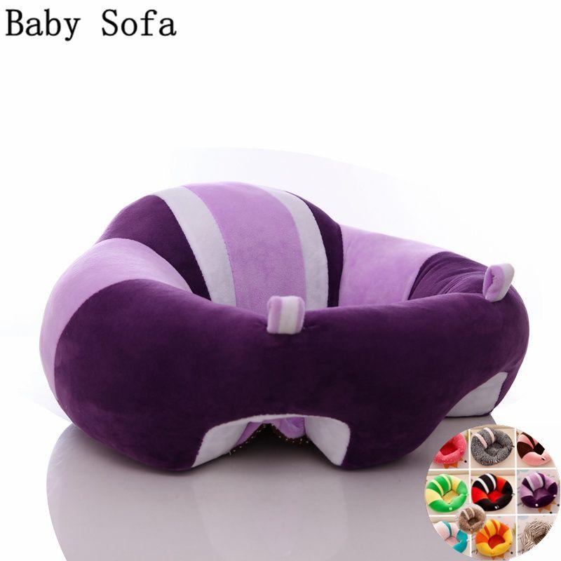 Aliexpress Com קניות מקוונות למוצרי אלקטרוניקה אופנה בית וגן צעצועים וספורט כלי רכב ועוד Baby Sofa Baby Support Seat Baby Sofa Chair
