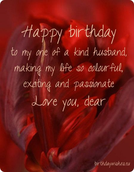Birthday Wishes For Husband With Love Birthday Wish For Husband