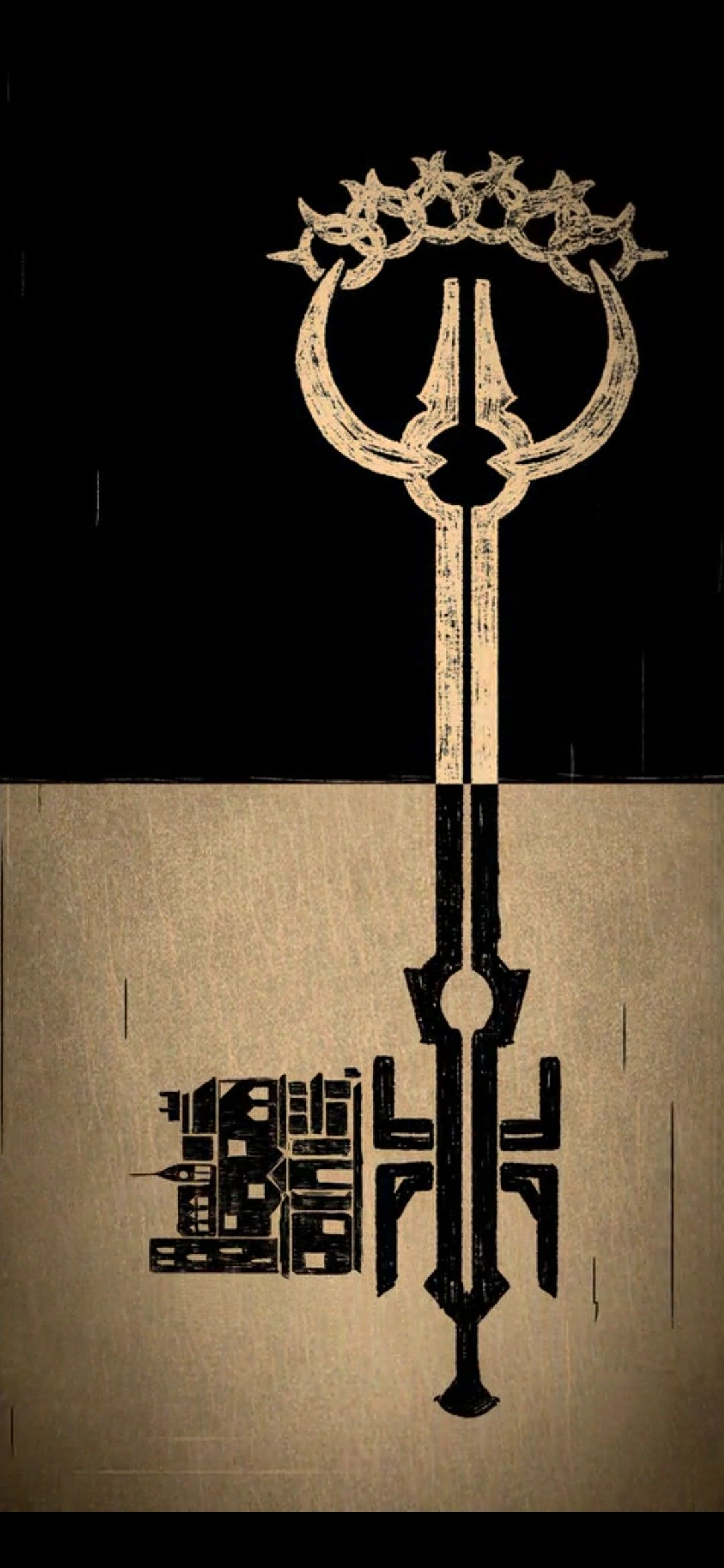 54 Locke And Key Ideas Key Keys Art Lock And Key