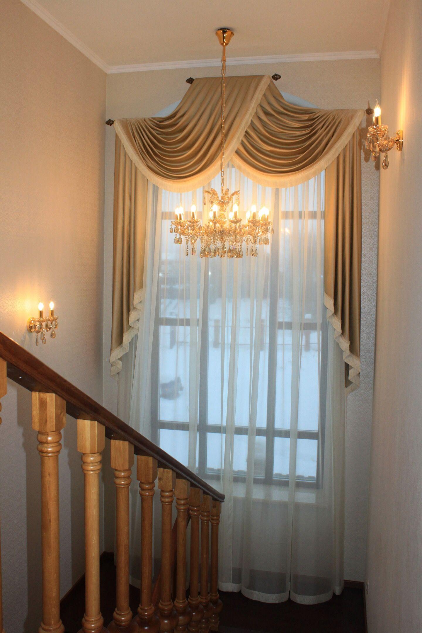 нём шторы на лестницу в доме фото уже писал