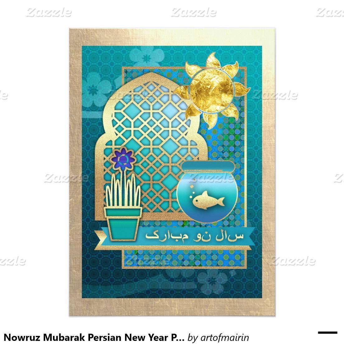 Wruz Mubarak Nowruz Celebration Muslim Spring